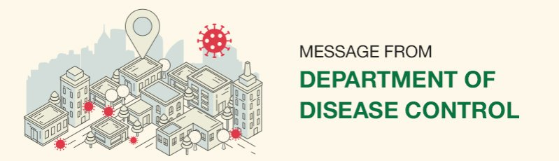 Message from Department of Disease Control